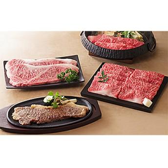 しずおか和牛 すき焼き&ステーキ用セット