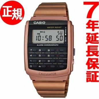 8%OFFクーポン&ポイント最大14倍! カシオ CASIO スタンダード デジタル 限定 腕時計 メンズ レディース カリキュレーター CA-506C-5AJF