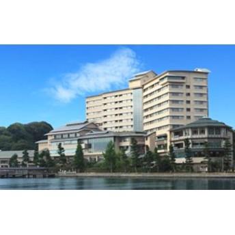 浜名湖かんざんじ温泉 ホテル九重ペア特別ご宿泊券(展望風呂付客室)