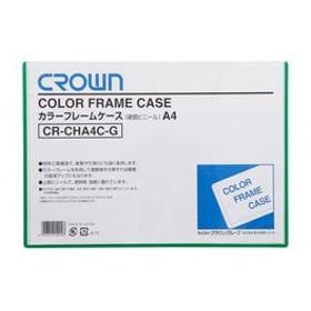 Crown/クラウン  カラーフレームケース A4 緑 A4判 CR-CHA4C-G