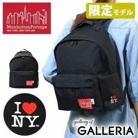 日本正規品 マンハッタンポーテージ 限定モデル Manhattan Portage リュック リュックサック Big Apple Backpack MP1210INY-35TH メンズ レディース