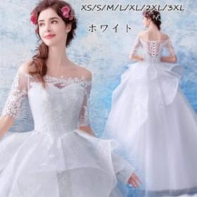 ウエディングドレス ロングドレス フォーマルウエア イブニングドレス パーティドレス 結婚式 披露宴 イベント ドレス 18ylf34