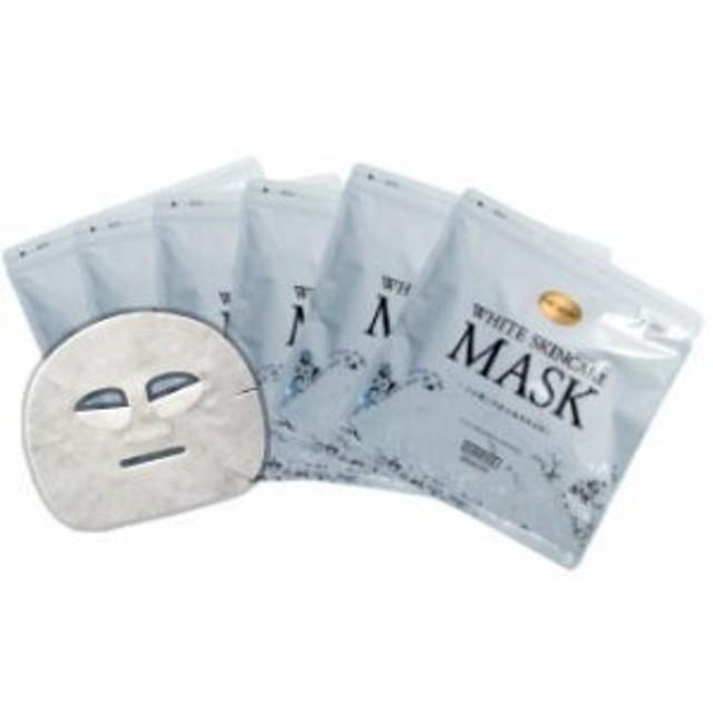 ホワイトスキンケアマスク 10枚入り