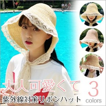 麦わら帽子 レディース UVカット 折りたたみ ハット 紫外線対策 切り替え 刺繍 旅行 つば広 麦わら帽