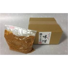 富士屋醸造 信州みそ特製甘口1kg詰