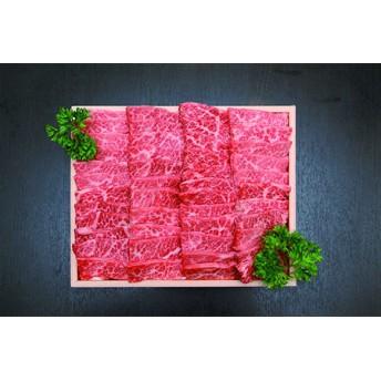 ひら山厳選 京都府産黒毛和牛(亀岡牛・京の肉・京都肉・丹波産)和牛【特選】焼肉用2kg