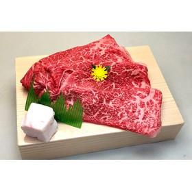 <亀岡牛専門店(有)木曽精肉店>「亀岡牛すき焼き用」 500g※冷蔵・冷凍 選択できます