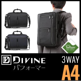最大31%!10/15限定|ディバイン ビジネスバッグ 3WAY ビジネス リュック メンズ ブランド 防水 撥水 軽量 DIVINE DIV17
