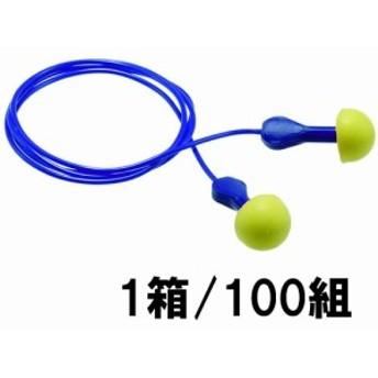 耳栓 耳せん 3M エクスプレスEP-2コード付 (1/箱100組) (遮音値/NRR:25dB) 【睡眠/遮音/防音/飛行機対策】みみせん みみ栓