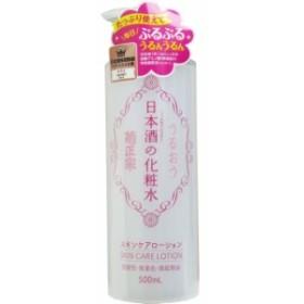 菊正宗 日本酒の化粧水 スキンケアローション 500mL