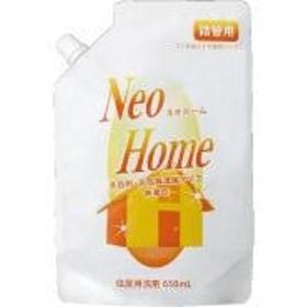 エックスワン 多目的住居用洗剤 ネオホーム 高濃縮タイプ 詰替用レフィル(650ml)