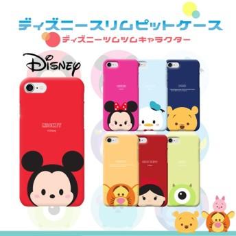 Disney ディズニー ツムツム スリムFITハードケース GALAXYケース 携帯カバー ギャラクシー 可愛い GALAXY S8/S8plus GALAXYS 7Edge/Note8新商品★