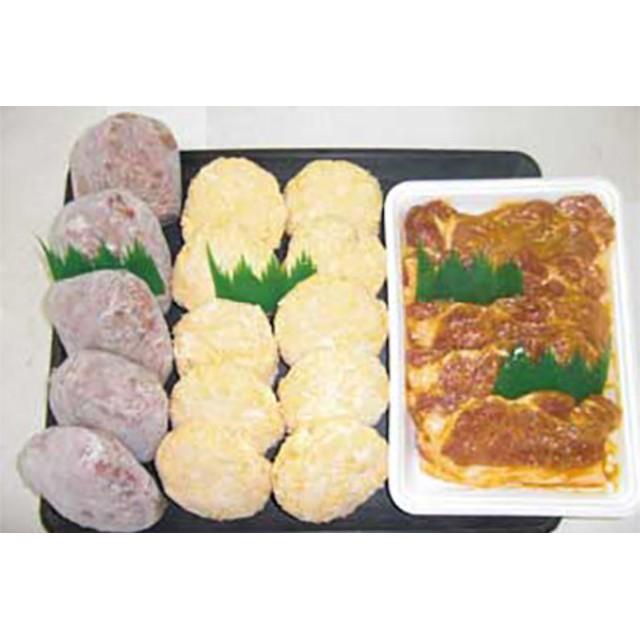 う-1 白菜メンチカツ、ハンバーグ、豚みそセット