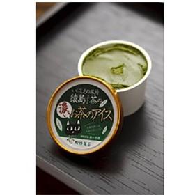 い-1 猿島茶の濃い緑茶アイス10個入