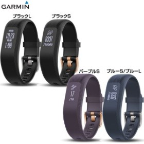 3302f09daf ガーミン(GARMIN)腕時計 vivosmart 3(ヴィヴォスマート3) ライフログリストバンド