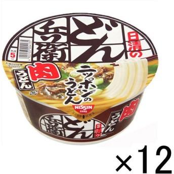 日清のどん兵衛 肉うどん 1箱(12食入)
