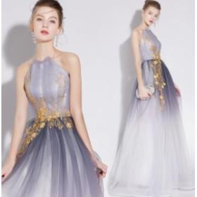 バックレス  花嫁ウェディングドレス/結婚式//礼服 / パーティードレス/ワンピース/ドレス ロングタイプ 司会者スカート正式礼装