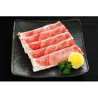 一度食べたら忘れらない!佐賀県産和牛のしゃぶしゃぶ・すき焼き用