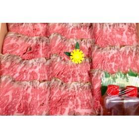 亀岡牛専門店(有)木曽精肉店謹製「亀岡牛特製ローストビーフ」 300g※冷蔵・冷凍 選択できます