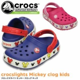 クロックス クロックスライツ ミッキー クロッグ キッズ crocs crocslights Mickey clog kids 203072 キッズサンダル セール