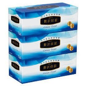 ティッシュペーパー 保湿 200組 (3箱入り) 1パック エリエール 贅沢保湿 大王製紙