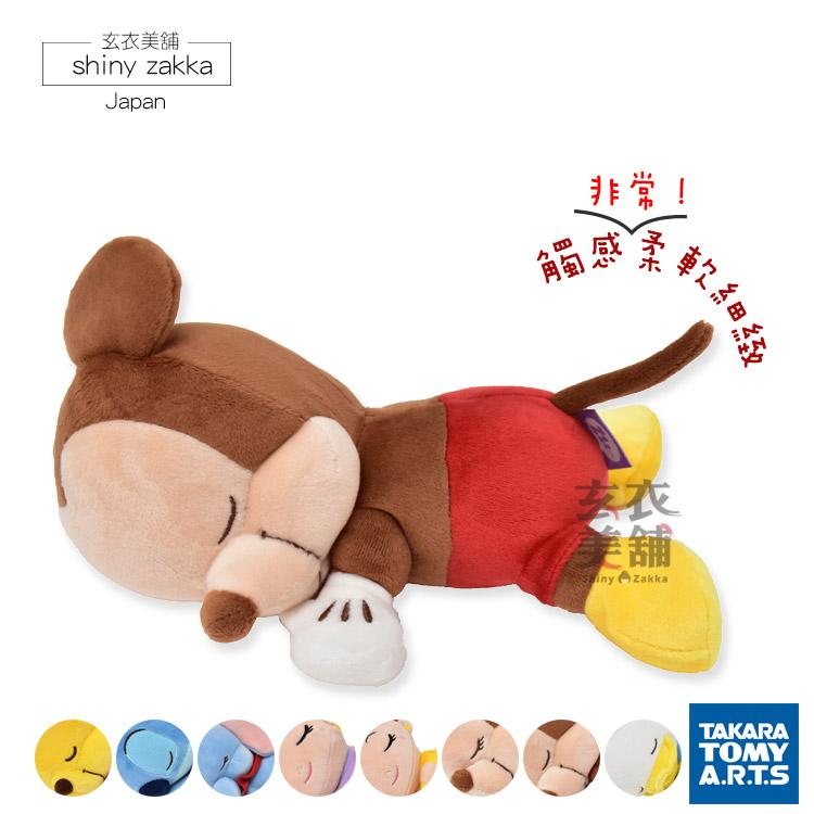 玩偶-迪士尼 睡姿娃娃(小) 米奇-玄衣美舖