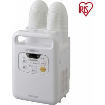 アイリスオーヤマ 布団乾燥機 カラリエ ツインノズル FK-W1 (FKW1) -人気商品-