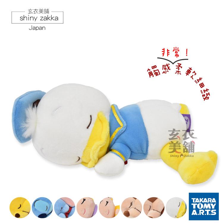 玩偶-迪士尼 睡姿娃娃(小) 唐老鴨-玄衣美舖