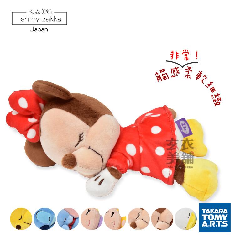 玩偶-迪士尼 睡姿娃娃(小) 米妮-玄衣美舖