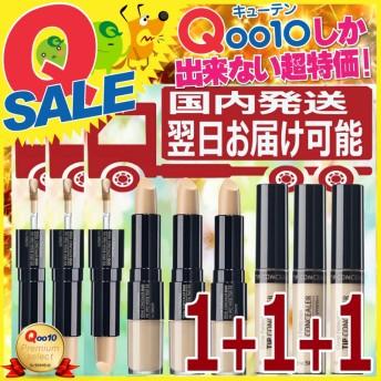 QSALEピックアップ商品 メーカー直輸入価格3本セットでこのお値段です いつもありがとうございます 話題の韓国コスメ ザ・セム コンシーラー お得な3本セット 送料無料