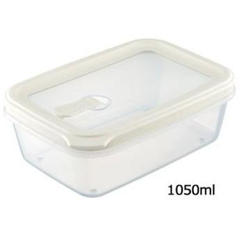 リス 16288 保存容器 リベラリスタ Fコンテナ シールL WH 1050ml