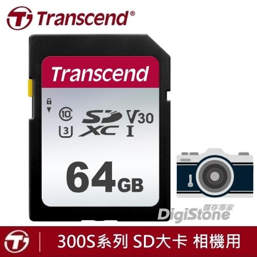 創見 64GB 相機記憶卡 300S 系列 SDXC UHS-I U3 V30 支援4K錄影