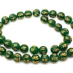 天然石 ビーズ ライン 卸売 アベンチュリンインド翡翠 六字真言ビーズパーツ 8mm bu-ave-8