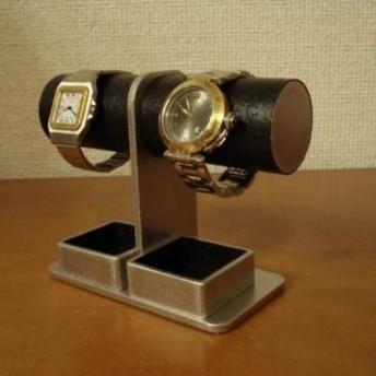 プレゼントに コンパクト2本掛けダブルトレイ腕時計スタンド N120928