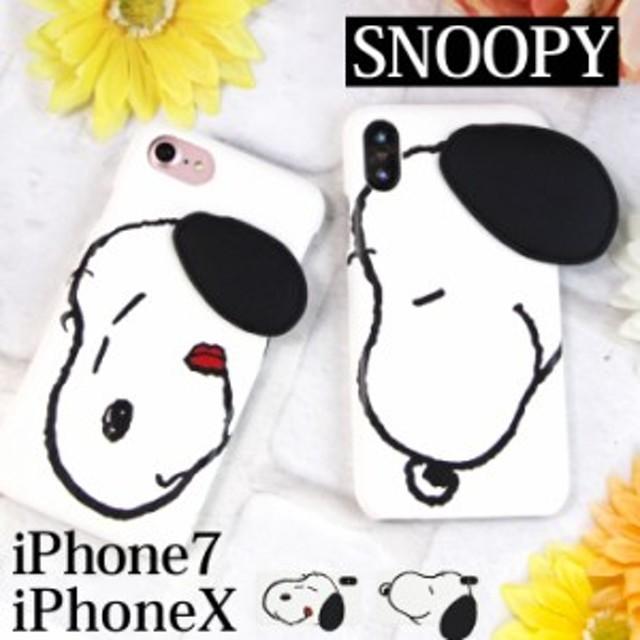 58664ddede スヌーピー グッズ iPhoneX ケース iPhone7 カバー ハード PEANUTS SNOOPY キャラクター アイフォン かわいい