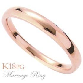 マリッジリング 結婚指輪 高品質 K18 ピンクゴールド メンズ 1im 指輪 おしゃれ