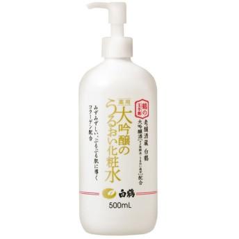 白鶴の化粧品/鶴の玉手箱 薬用 大吟醸のうるおい化粧水 化粧水