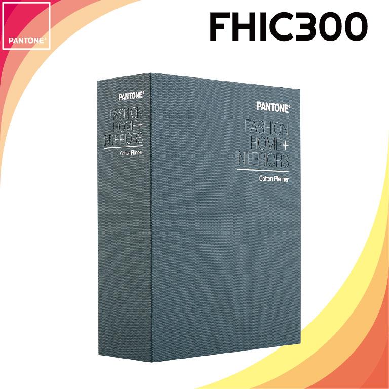 【PANTONE】美國原裝 棉布版策劃手 FHIC300