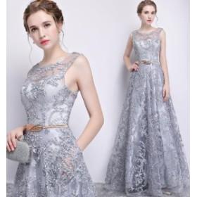 花嫁ウェディングドレス/結婚式礼服 / パーティードレス/ワンピース/ドレス ロングタイプスカート  イブニングドレス披露宴