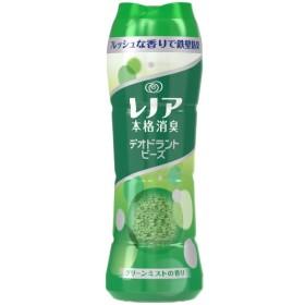 Lenor(レノア)本格消臭 デオドラントビーズ グリーンミストの香り(520mL) 〔柔軟剤〕
