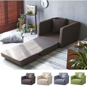 脚を伸ばしてゆったり寝れるソファーベッド1P ( ソファベッド ソファーベッド 布地 折りたたみ 三つ折りタイプ 一人暮らし マットレス コンパクト 来客用ベッド