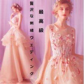 エレガント ウエディングドレス 誕生日 結婚式 お呼ばれワンピース パーティードレス 二次会 ブラズメイド 発表会 透かし彫り 花嫁