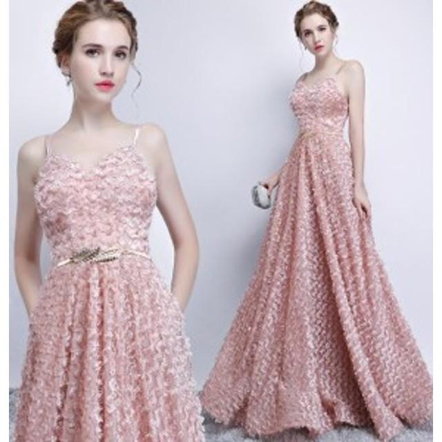 花嫁ウェディングドレス/結婚式礼服 / パーティードレス/ワンピース/ドレス ロングタイプスカート  バックレス  キャミワンピース