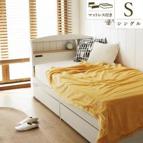 日本製 大量収納ベッド ポケットコイルマットレス付(カントリー・シングル)