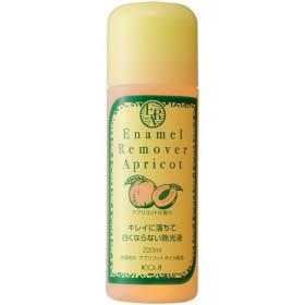 コージー/エナメルリムーバー <アプリコットの香り> リムーバー・除光液