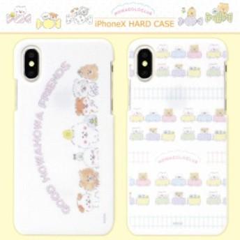 iPhoneX ほわころくらぶ キャラクター ハードケース スリム シンプル グッズ ホワイト 猫 動物 HOWACOLOCLUB アイフォンX スマホケース