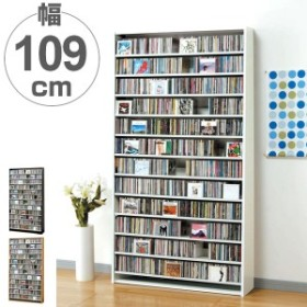 CDラック 12段 大量収納ストッカー 幅109cm ( 送料無料 ラック 棚 収納 ディスプレイラック 壁面収納 スリム 大容量 木製 CD CD収納 DVD