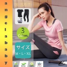 トレーニングウェア 3点セット スポーツ フィットネス ヨガ ランニング ジム 運動 服 ウェア ブラ 運動着 プレミアムタイプ