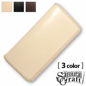 Color: Blue Naturino 0012012821171C59 Conte Size: 26.0 EUR