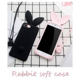 ネコポス送料無料 iPhoneXS iPhoneX iPhone8 Plus iPhone7 ケース rabbita ウサギ ストラップ付き ソフトケース iPhoneSE iPhone5s iPhon